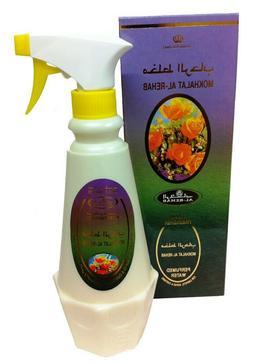 MUKHALLAT AL Rehab Room Freshener Spray 500ML Arab Fragrance